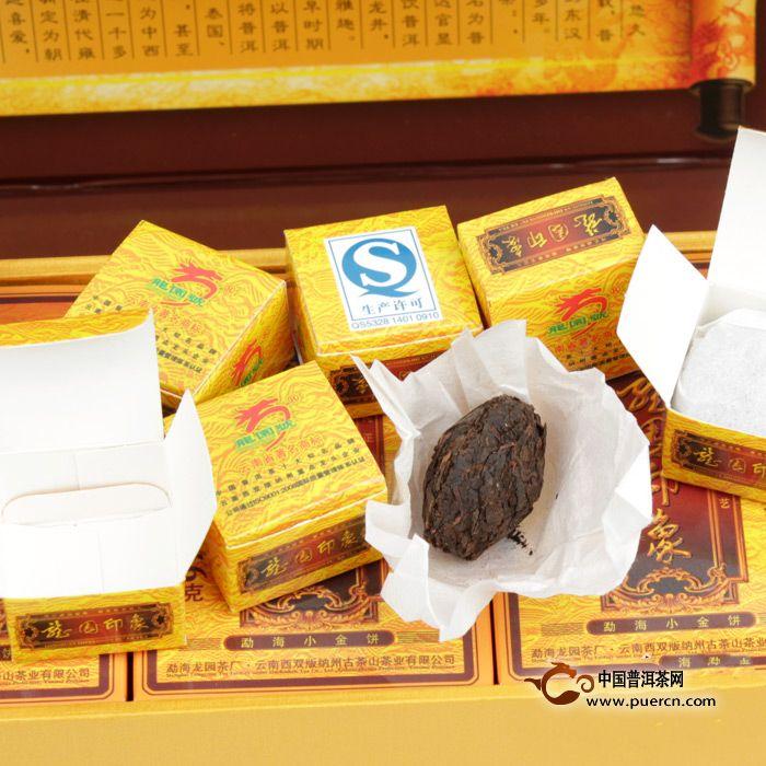 2013年龙园号 龙园印象小金沱 熟茶 360克
