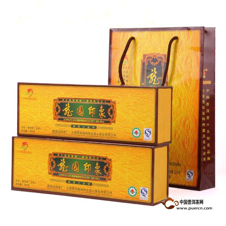 2012年龙园号龙园印象 小金饼 生茶 360克