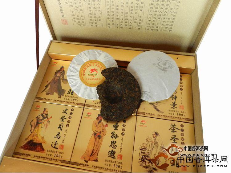 2012年龙园号十二圣贤(熟茶)1200克