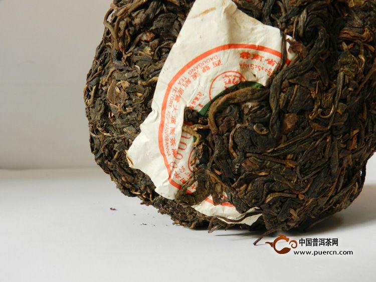 2004年龙园号协会古树金瓜(生茶)500克