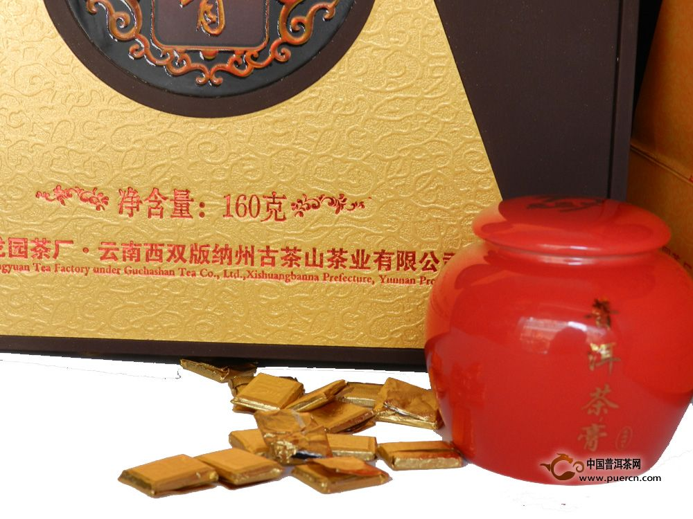 2004年龙园号茶膏160克