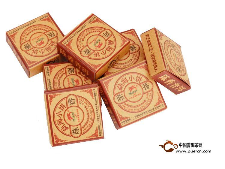 2013年龙园号陈香小饼(熟茶)
