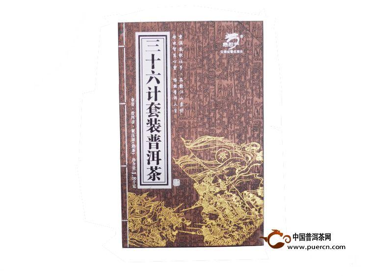 2014年龙园号36计(熟茶)