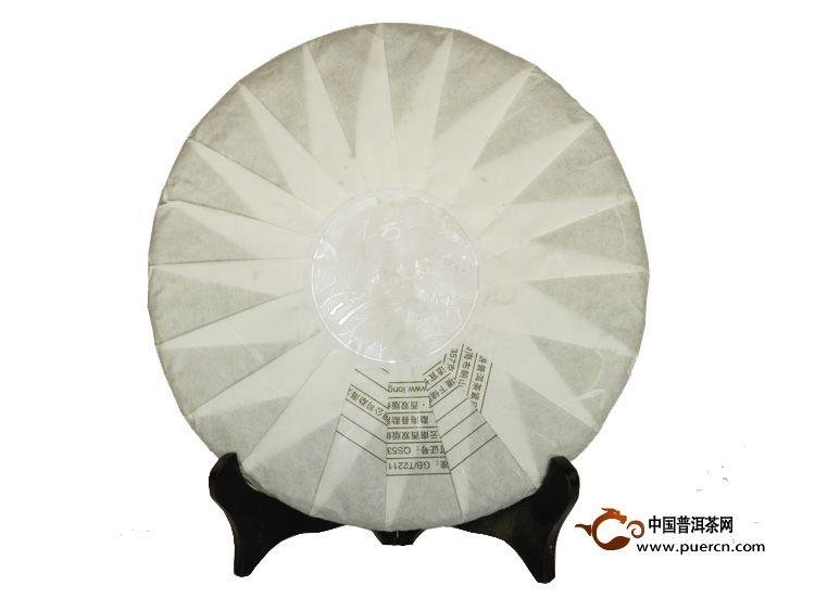 2014年龙园号龙饼(生茶)