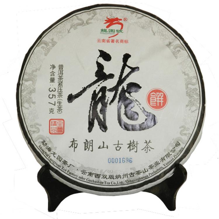 2014年龙园号龙饼(生茶) 357克