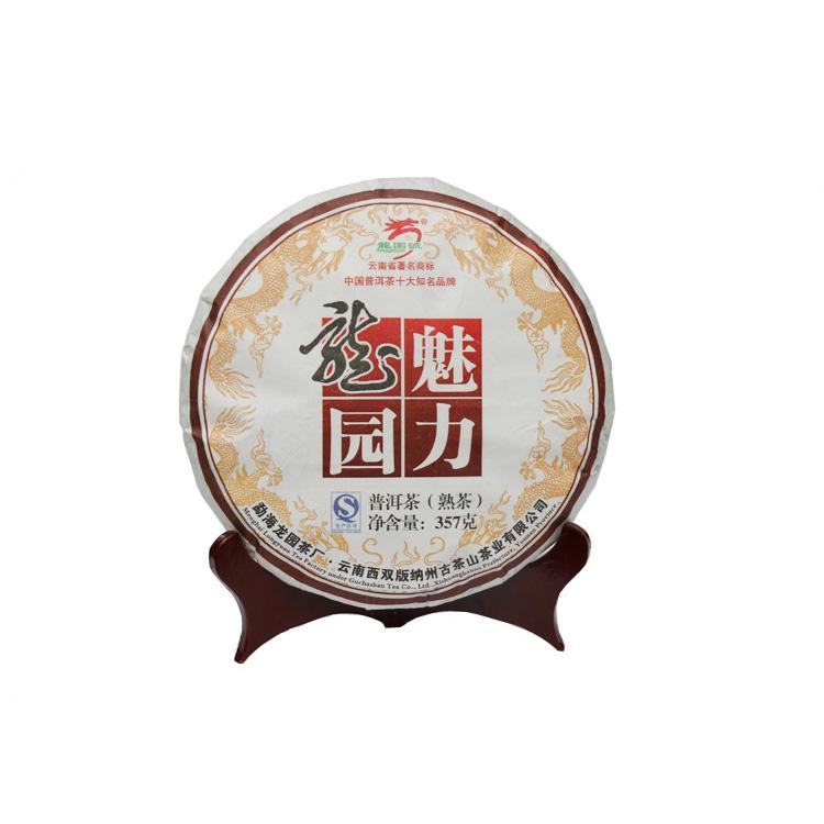 2014年龙园号魅力龙园(熟茶) 357克