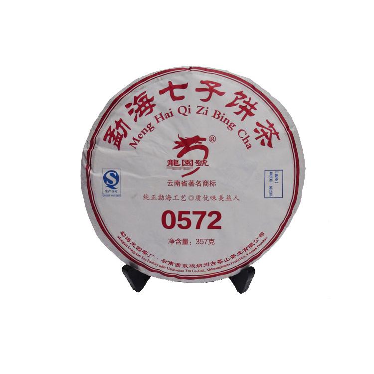 2013年龙园0572普洱茶紧压茶(熟茶) 357克