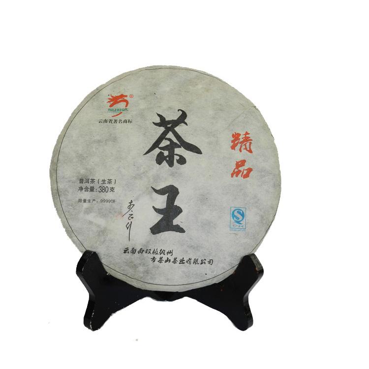 2013年龙园号茶王(生茶) 380克
