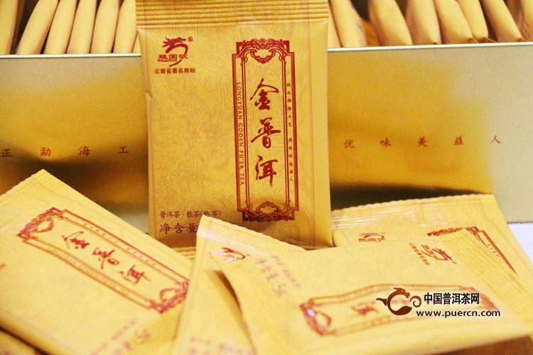 2014年龙园号金普洱(熟茶)