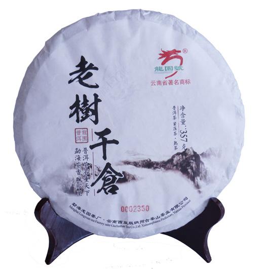 2014年龙园号老树干仓老树茶(熟茶) 357克