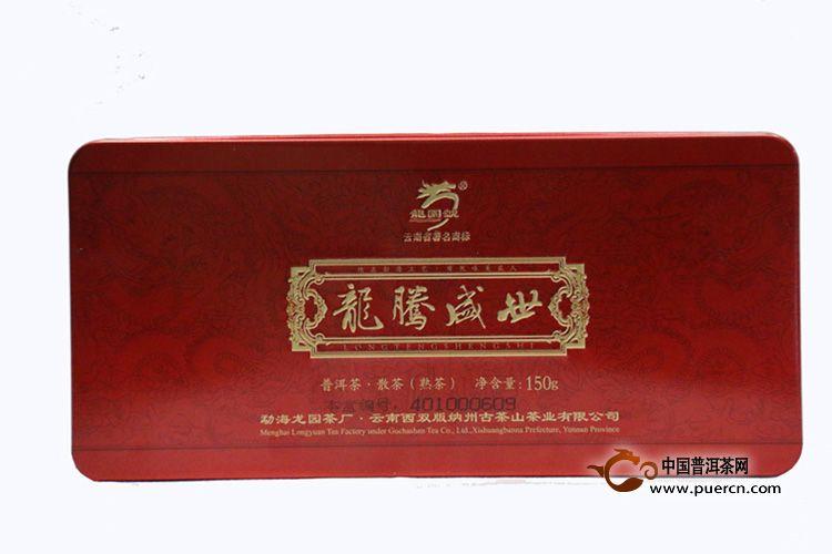 2014年龙园号龙腾盛世袋装散茶(熟茶)