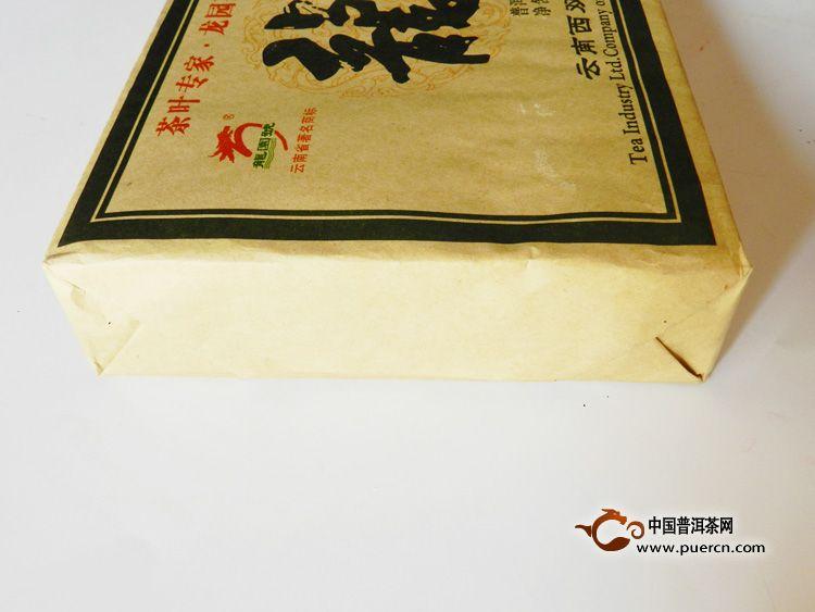 2012年龙园号龙园正行生砖2500克
