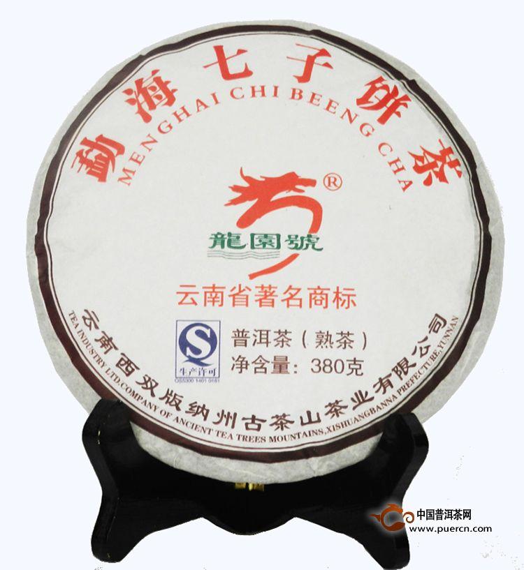 2014年龙园号勐海七子饼茶(熟茶)