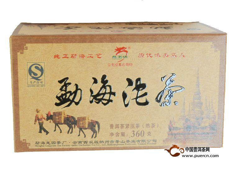 2013年龙园号勐海沱茶普洱茶紧压茶(熟茶)
