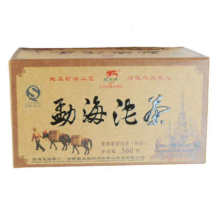 2013年龙园号勐海沱茶普洱茶紧压茶(熟茶) 360克