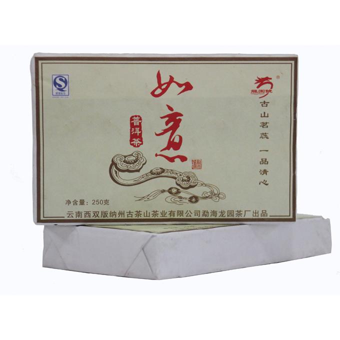 2006年龙园号如意砖(熟茶) 250克