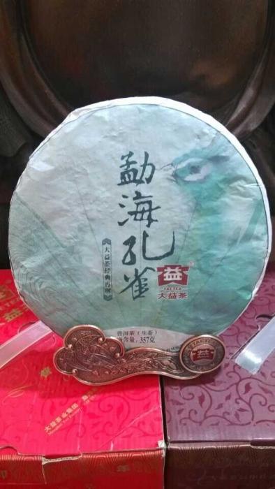 大益1401勐海孔雀开汤品评