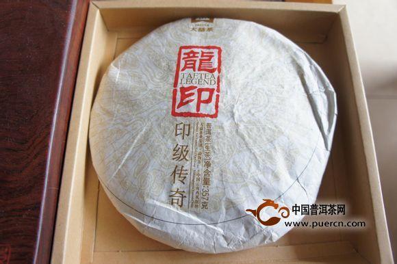 【大牌来PK】2011年金大益+2012年大益龙印+2012年下关茶皇