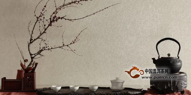 【茶友间】《茶·道》(上)