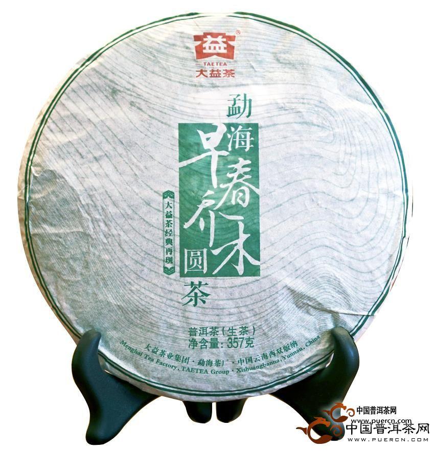 【大牌来PK】2013年大益勐海早春乔木+2013年中茶高山甘露