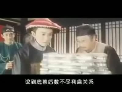 【段子楼】青年问禅师系列之买茶理财