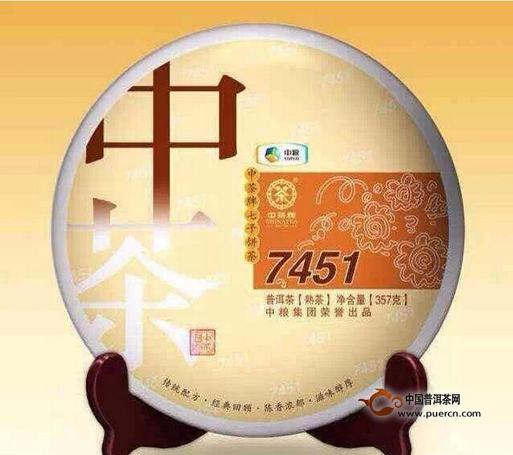 【新品预告】中茶牌七子饼茶7451即将上市