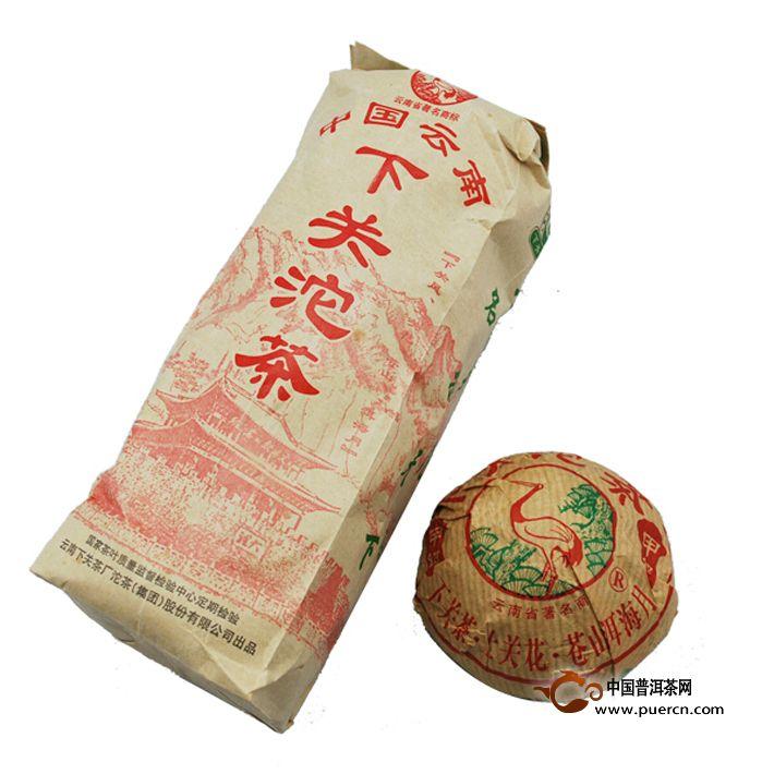 2004年下关便装甲级沱(生茶)100克