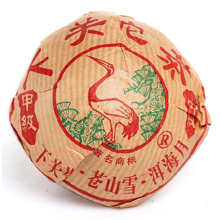 2006年下关便装甲级沱(生茶)100克