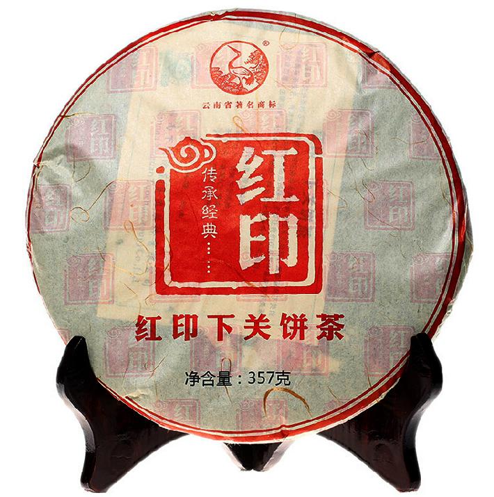 2013年下关红印(生茶)357克