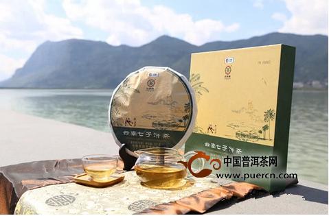 中茶普洱与您相约广州,共同品味广府茶文化