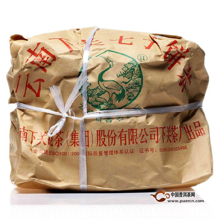 2006年下关8633泡饼(生茶)357克