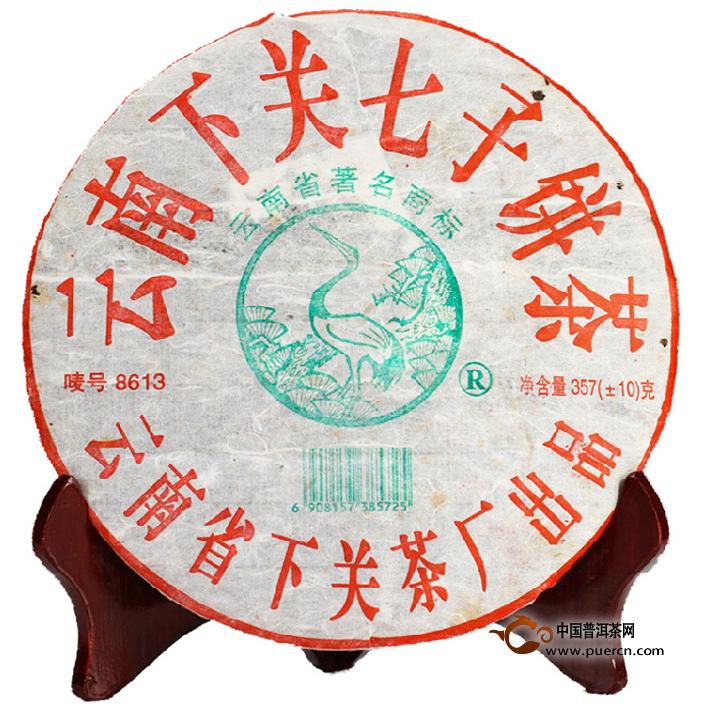 2005年下关8613泡饼(生茶)357克