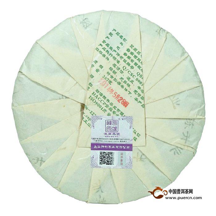 2014年陈升易武 生茶 357克