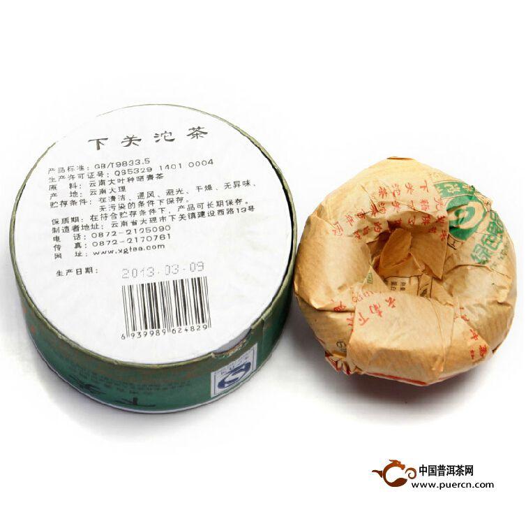 2013年下关绿盒甲级沱(生茶)100克
