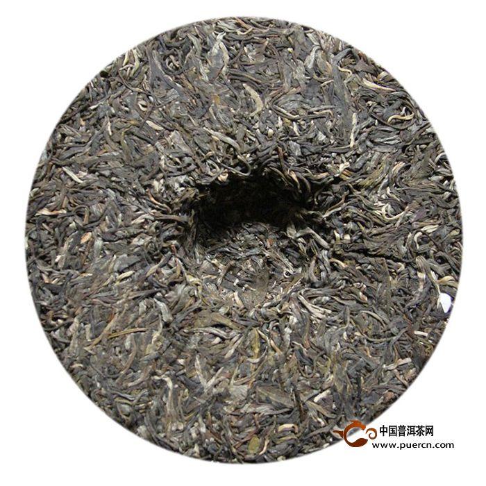 2014年陈升号半坡寨 生茶 357克