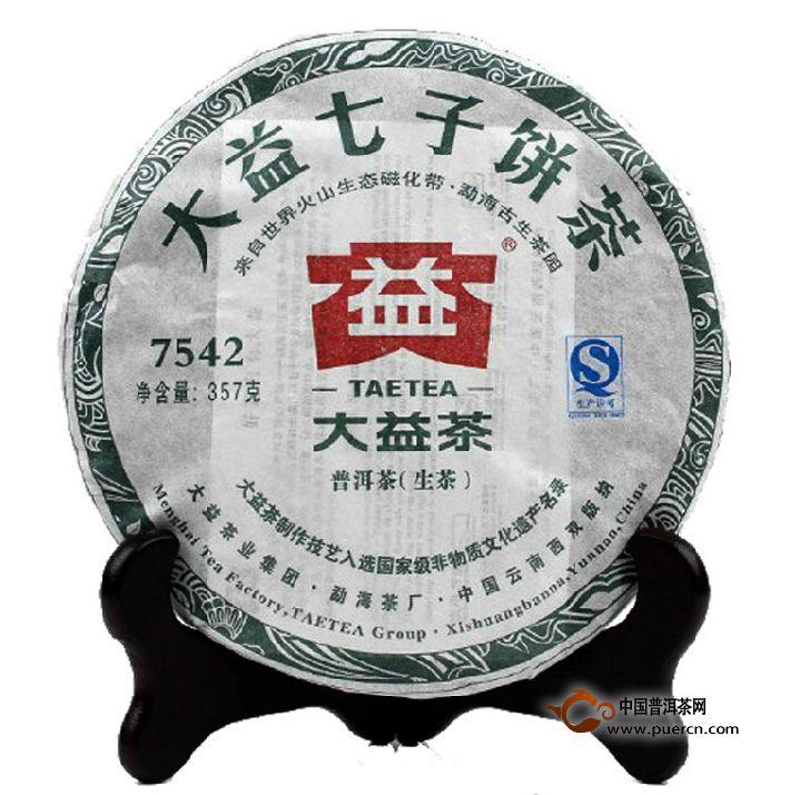 2011年大益7542 106批(生茶)357克