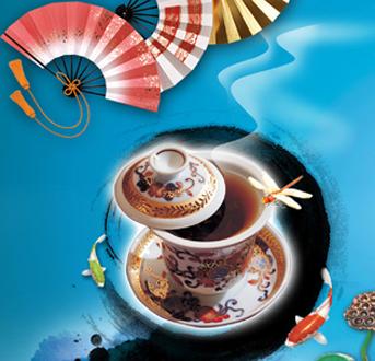 英德红茶批发|英德红茶|英红九号批发|英红九号|茶叶厂家|茶叶批发|红茶批发|英九庄园