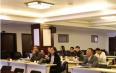 中茶普洱APEC【国礼】茶品开发研讨会