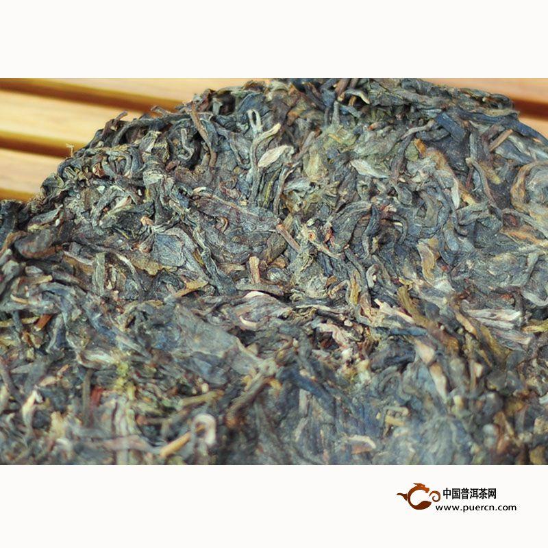 2014年天弘天弘之旅 生茶 357克