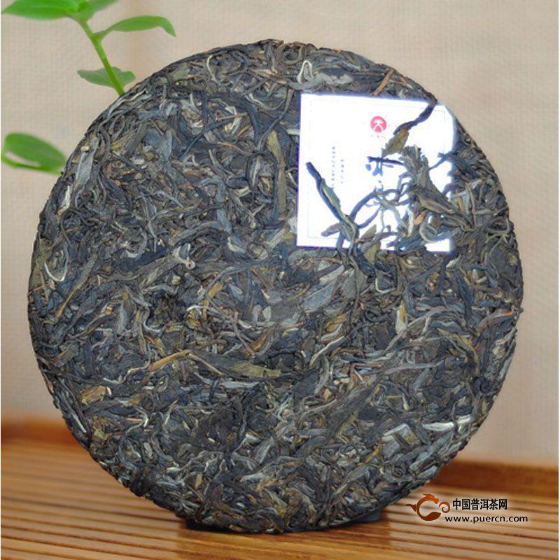 2014年天弘 天弘百年冰岛 生茶 357克