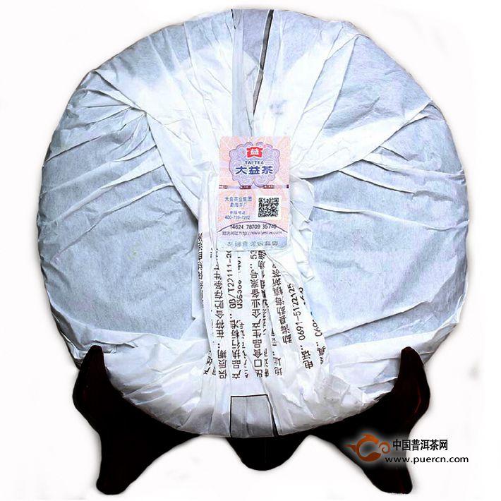 2014年大益勐海之星1401批(熟茶)357克