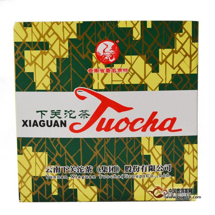 2010年下关销法沱盒装(熟茶)250克