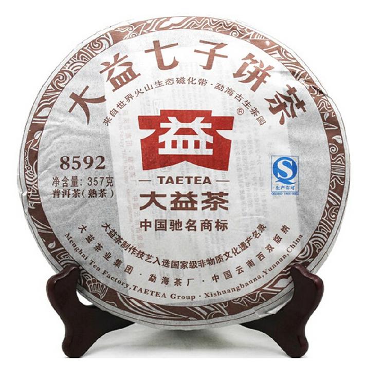 2013年大益8592 301批(熟茶)357克