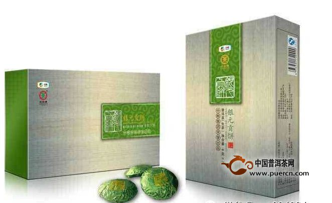 中茶2014年银元贡饼即将上市