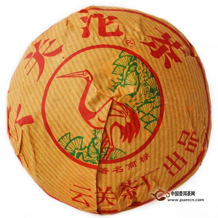 2004年下关甲级沱茶便装(生茶)250克