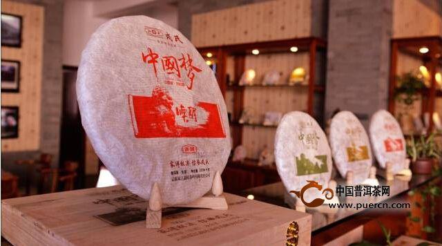 勐库戎氏《中国梦·唤醒》亮相广州茶博会后喜讯