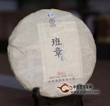 中茶普洱 2014 经典产品回顾大全(一)