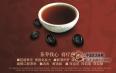 """【雨竹轩】唯有普洱茶有制成""""茶膏""""的基础"""