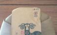 【新品预告】中茶2015生肖羊饼吉祥(生)(熟)即将上市