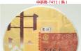 中茶普洱 2014 经典产品回顾大全(三)